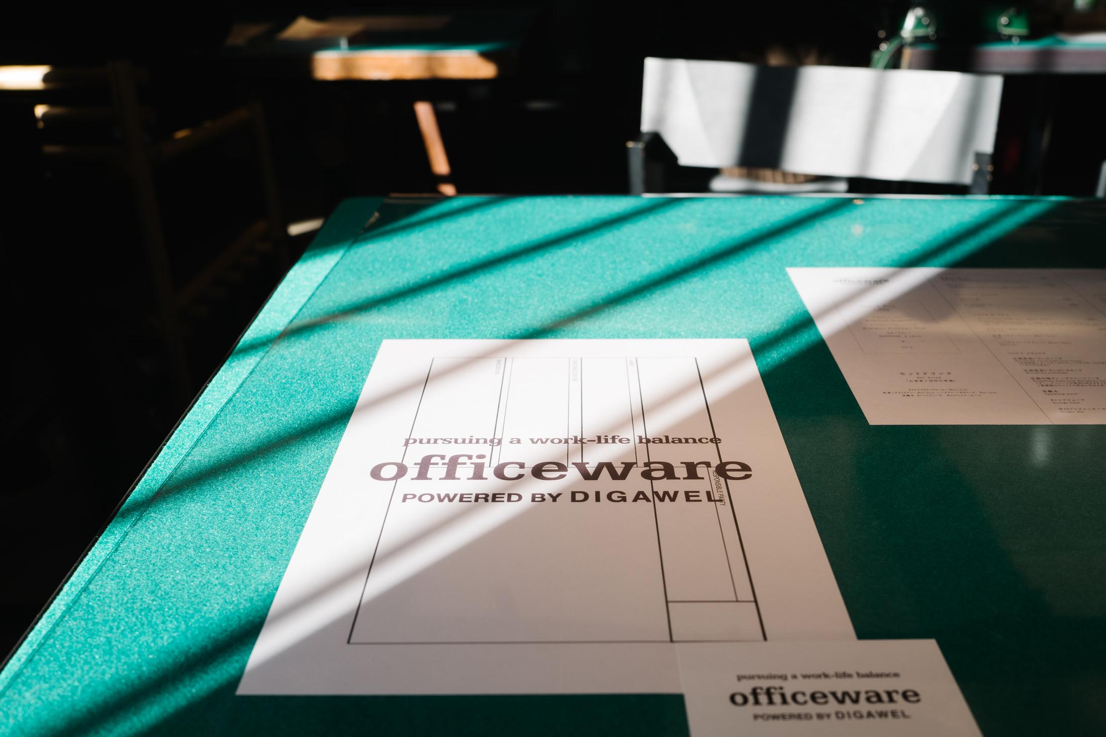 officeware POWERD BY DIGAWEL
