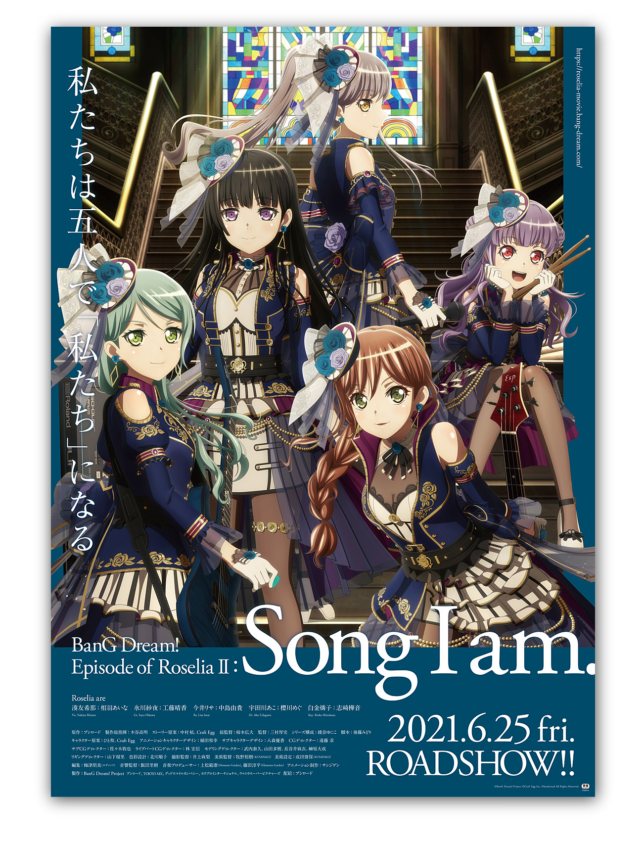 BanG Dream!  Episode of Roselia II:Song I am. | ポスター