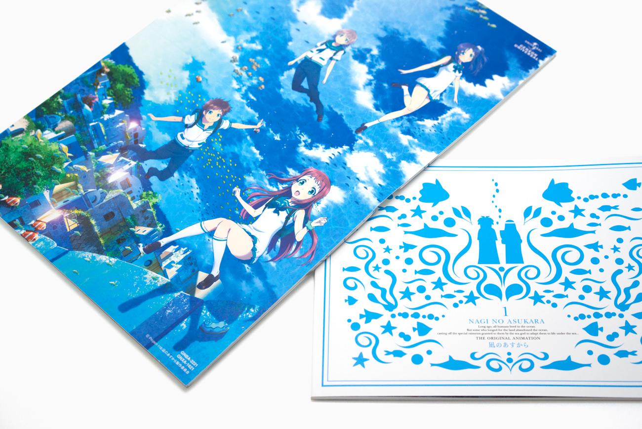 凪のあすから  Blu-ray第1巻