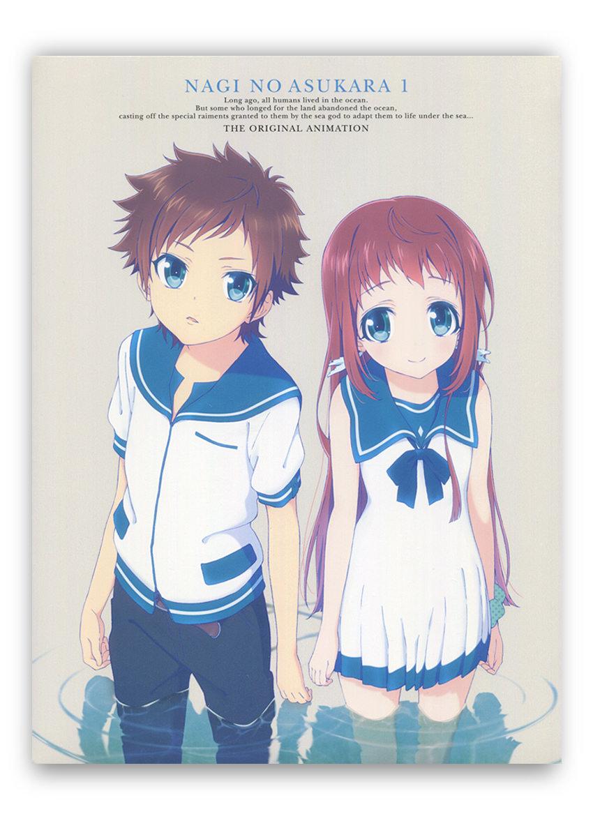 凪のあすから  Blu-ray・DVD第1巻